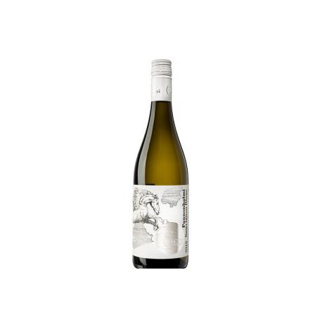 Cseri Pincészet Pannonhalmi Sauvignon Blanc 2019 - Selection.hu